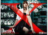 テレ朝動画「ドクターX 〜外科医・大門未知子〜(2012)」