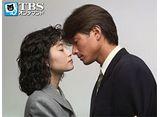 TBSオンデマンド「徹底的に愛は…」