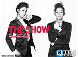 「TBSch × SBS MTV PRESENTS THE SHOW All About K-POP」一部対象
