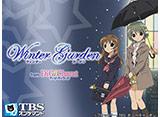 Winter Garden from デ・ジ・キャラット