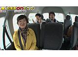 全国制覇2周目の旅・鹿児島編