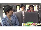 全国制覇2周目の旅・滋賀編