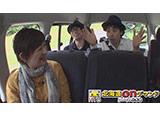 全国制覇2周目の旅・秋田編