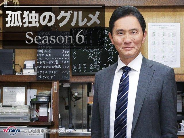【テレビ見逃し配信】話題のドラマ・バラエティをゾクゾク配信開始!