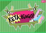 日テレオンデマンド「KEYABINGO!4」