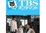 TBSオンデマンド「いま、会いにゆきます」