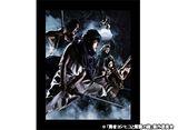 勇者ヨシヒコと悪霊の鍵(テレビ東京オンデマンド)