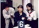 TBSオンデマンド「悪いオンナ『ルーズソックス刑事』」