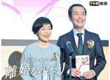 テレ朝動画「スペシャルドラマ『離婚なふたり』」