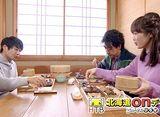 おにぎりあたためますか 全国制覇3周目の旅・広島の旅