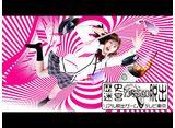 テレビ東京オンデマンド「歴史迷宮からの脱出〜リアル脱出ゲーム×テレビ東京〜」
