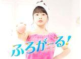 テレビ東京オンデマンド「ふろがーる!」