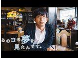 テレビ東京オンデマンド「あのコの夢を見たんです。」