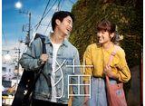 テレビ東京オンデマンド「猫」
