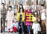 テレビ東京オンデマンド「東京デザインが生まれる日」