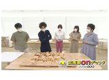 おにぎりあたためますか 「北海道の食を応援!商品開発への道・視察の旅 札幌編II」